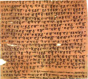 800px-Prajnyaapaaramitaa_Hridaya_Pel.sogd