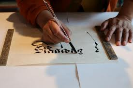 calligraphy_demo